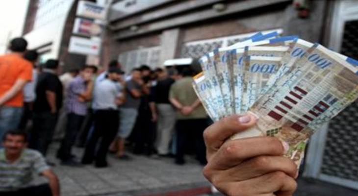 Palestinian Finances Suffer as Israel Withholds Transfers