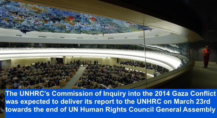 UNHRC commissioners ask to delay Gaza report until June 2015!