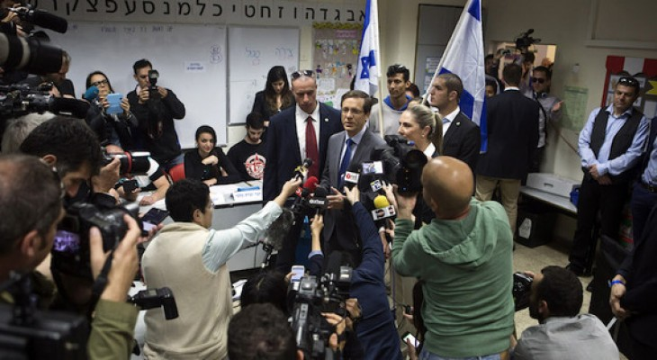 Europe prepares for post-election Israel