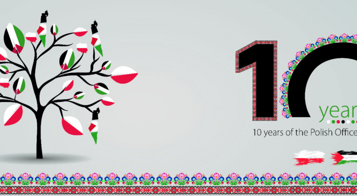10 years of the Polish office in Palestine