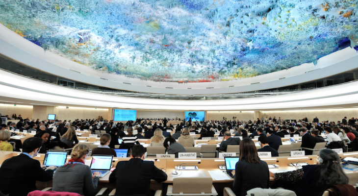 UNHRC Resolution on Palestinians' Self-Determination Right