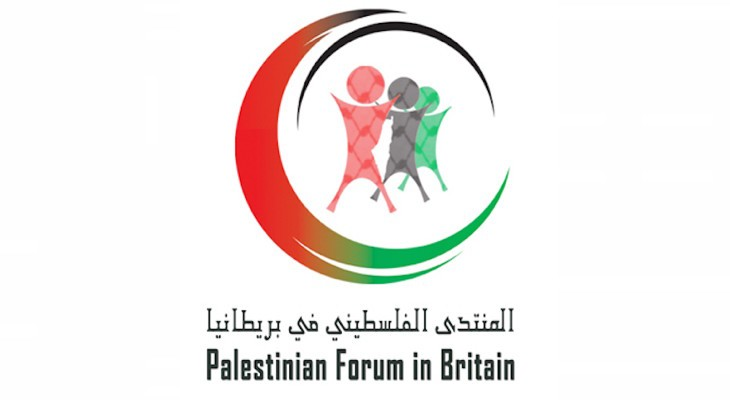 The Palestinian Forum in Britain holds its social monthly meeting on Saturday, 4th April 2015