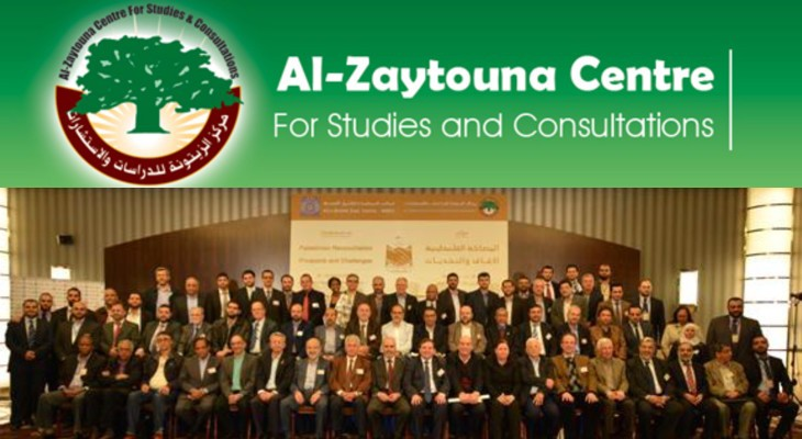 Al-Zaytouna and AMEC Conference on Palestinian Reconciliation: Prospects and Challenges Concludes in Beirut