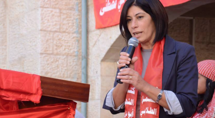 58 Members of the European Parliament urge EU action to free Khalida Jarrar