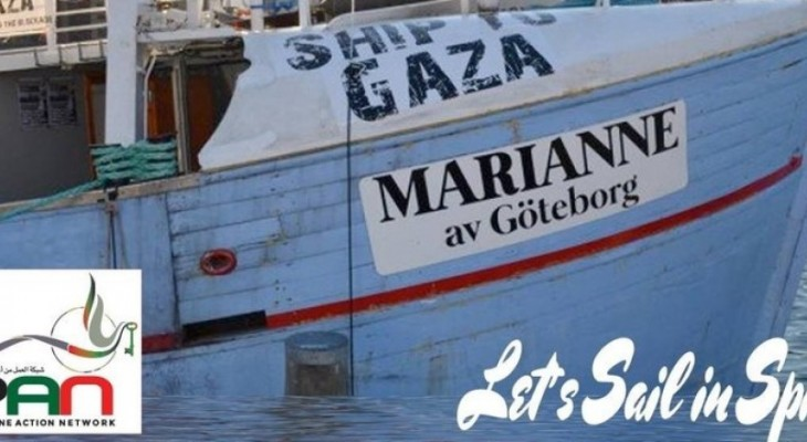 """URGENT Call to """"sail in spirit"""" with the Gaza Freedom Flotilla .. SIGN this petition"""