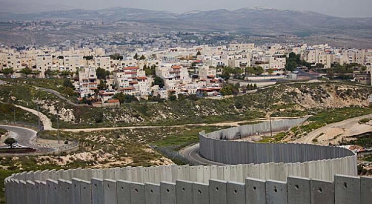 UK condemns Israeli settlement plans