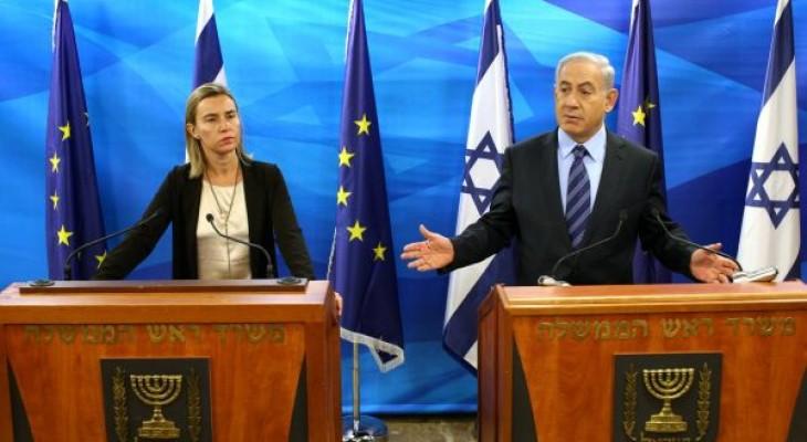 EU to Israel: Halt forced population transfers