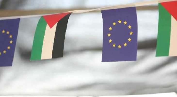 European Union provides nearly €14 million to support families living in extreme poverty in the West Bank and Gaza