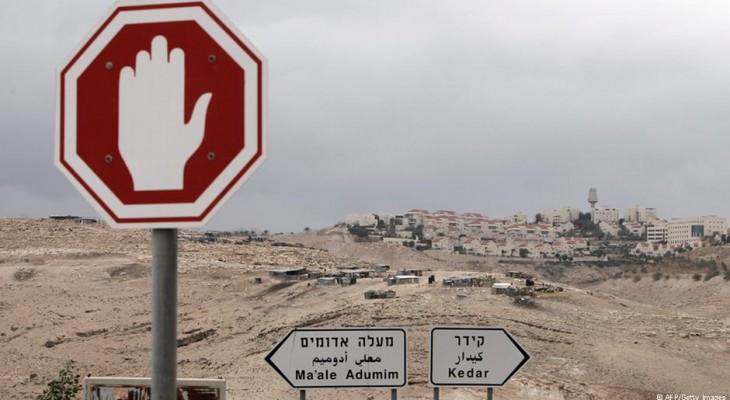 EU : Israel violates international law