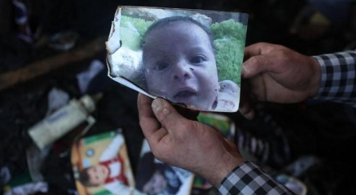 Terror in Palestine
