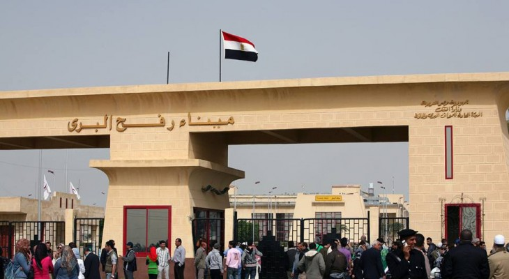 Egypt exceptionally opens the Rafah border crossing