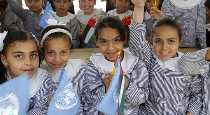 EU Commissioner Statement on EU support to UNRWA