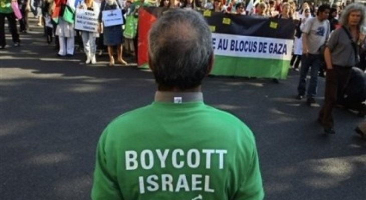 Israel's Netanyahu to visit Milan World Expo