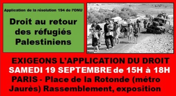 Demo in Paris to support the Right of Return For the Palestinian refugees