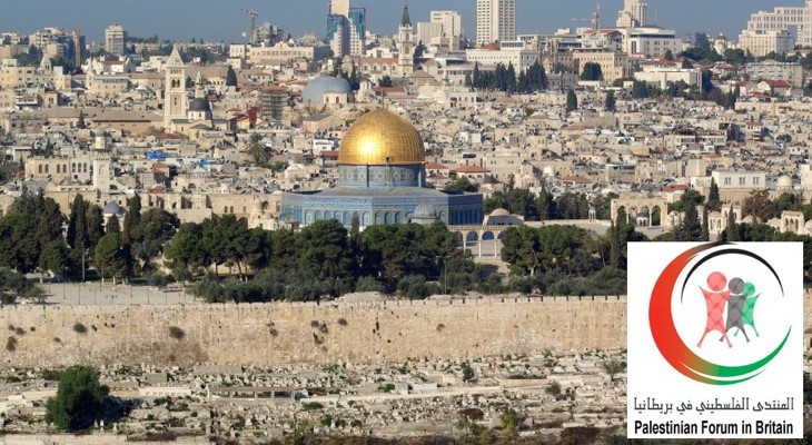 PFB slammed the silence maintained by the international community over Israeli attacks on Al-Aqsa