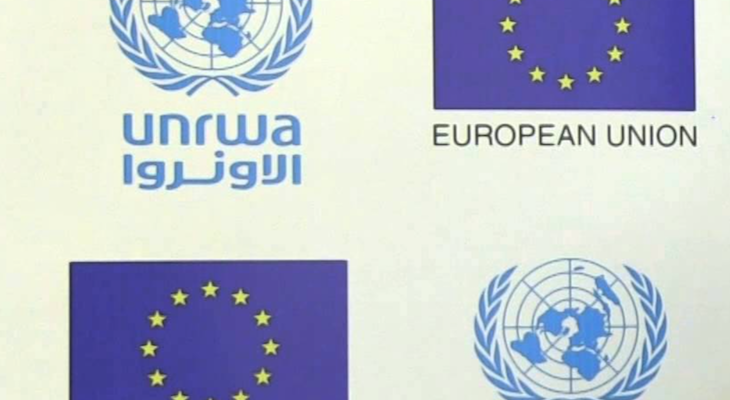 The European Union Provides Additional €30 million to Support Palestine Refugees through United Nations Relief and Works Agency