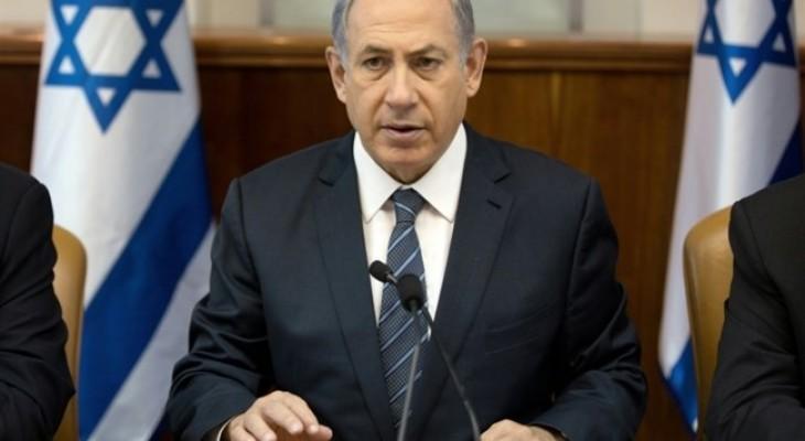 Israel demolishes attackers' homes at Netanyahu's urging