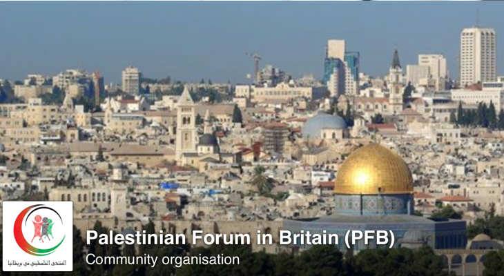 PFB concerned over escalation of violence in Palestinian occupied territories