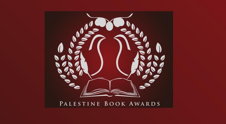 MEMO Palestine Book Awards 2015 | London