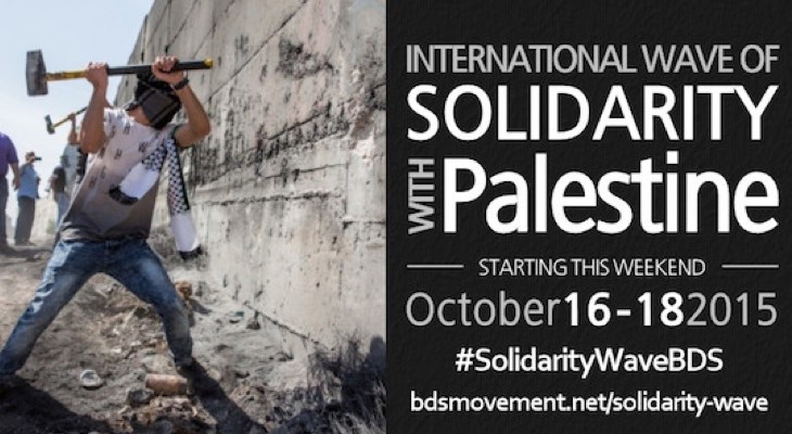 Take Action: Call out: International BDS wave of solidarity with Palestinian Popular