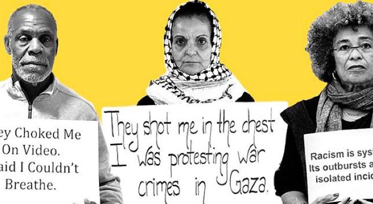 Watch Video: Black-Palestinian Solidarity Video