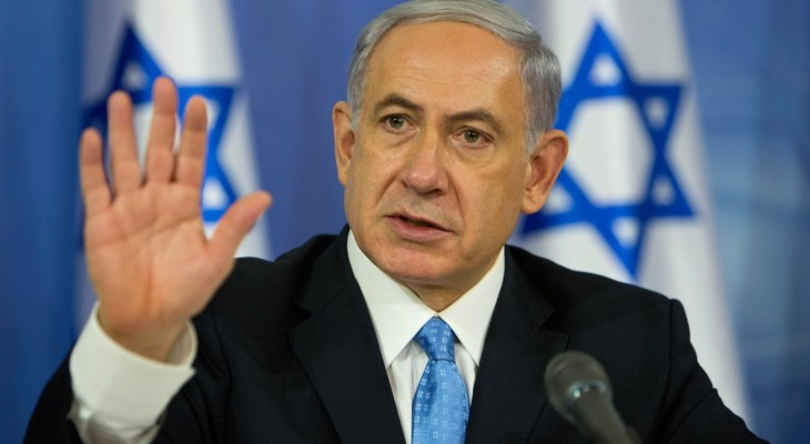 Netanyahu rejects France's calls for U.N observers at Al-Aqsa and Western Wall