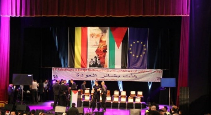 14th Palestinians in Europe Conference to be held in Sweden