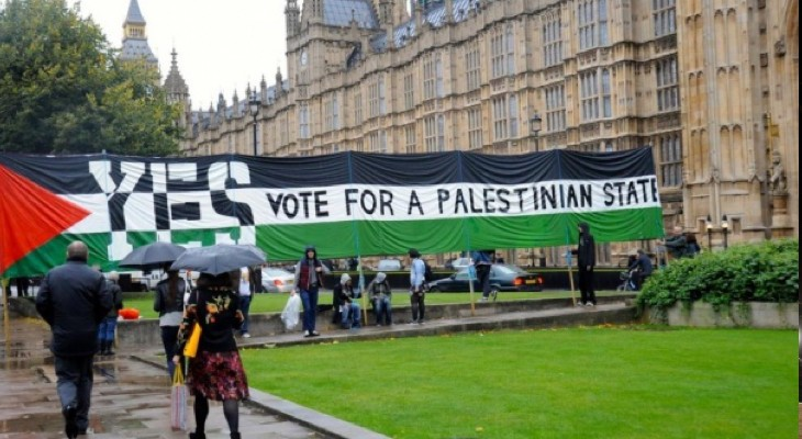 Meeting at UK Parliament: What's happening in Palestine today?