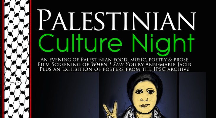 Palestinian Culture Night | Film screening of: When I Saw You