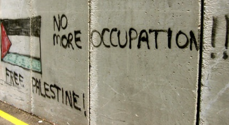 United Nations International Day of Solidarity with the Palestinian People