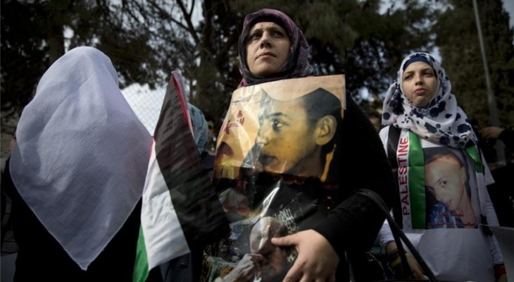 Israel court finds two guilty over Palestinian's murder