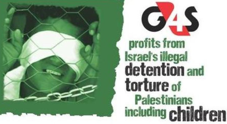 Members of the European Parliament call on the EU to stop its contracts with G4S