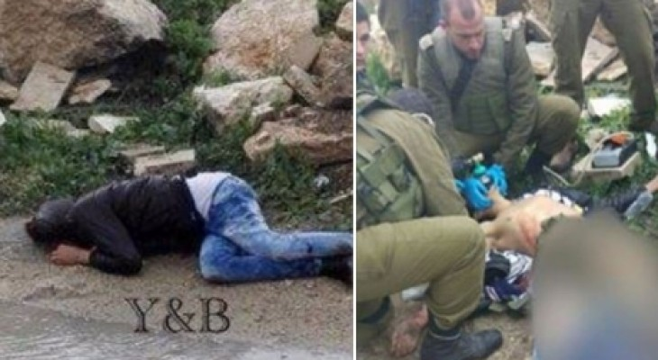 Soldiers Kill a Palestinian Child, South of Nablus