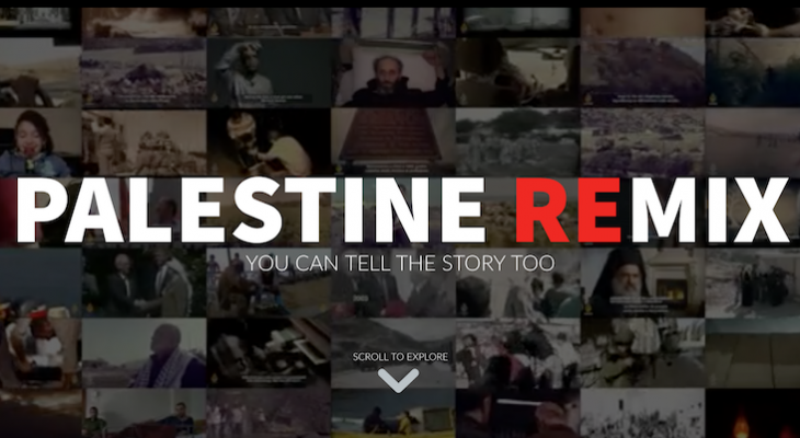 Palestine Remix: Ground-breaking Palestine online video tool making waves