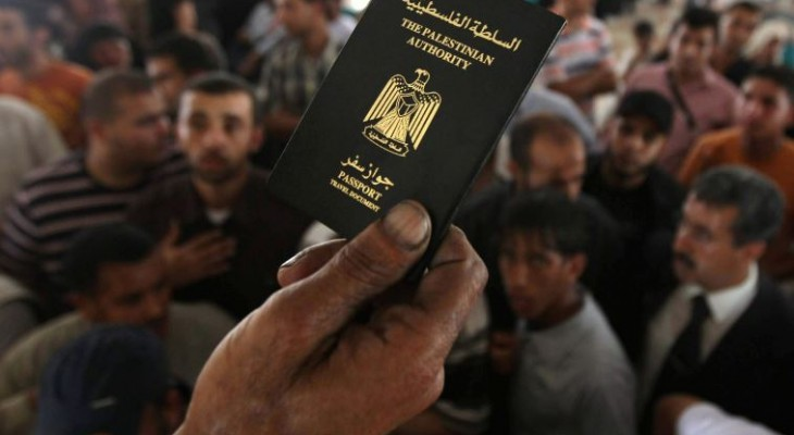 Abbas: 'State of Palestine' to Appear on New Passports