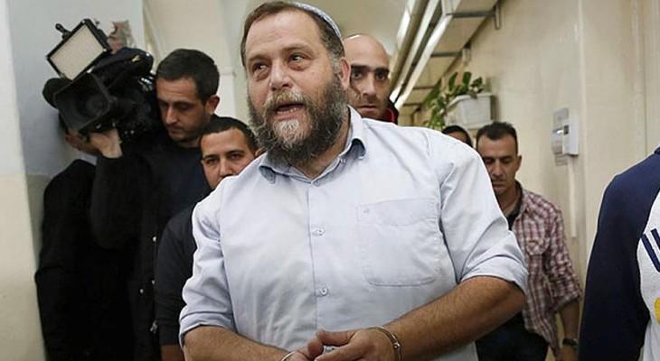 Jewish leader demands expulsion of 'Christian vampires'
