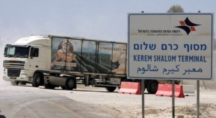 Israel Imposes New Rules for Taking Goods into Gaza