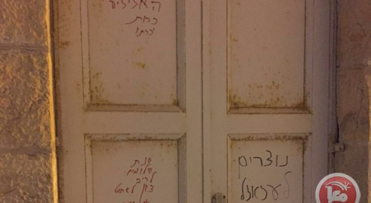 Israeli settlers scrawl hate graffiti on Jerusalem church