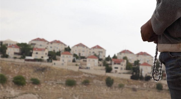 Israel razes Palestinian homes in key area of West Bank