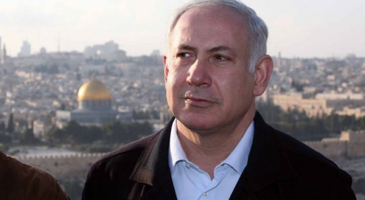 Netanyahu: 'We support settlements all the time'