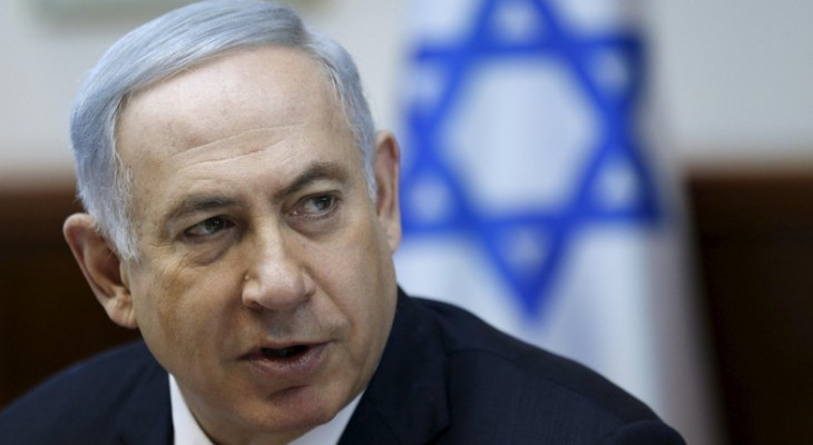 Netanyahu frustrated over France's Palestine statehood ultimatum