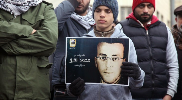 Palestinian Prisoners Club: 18 journalists are detained in Israeli jails