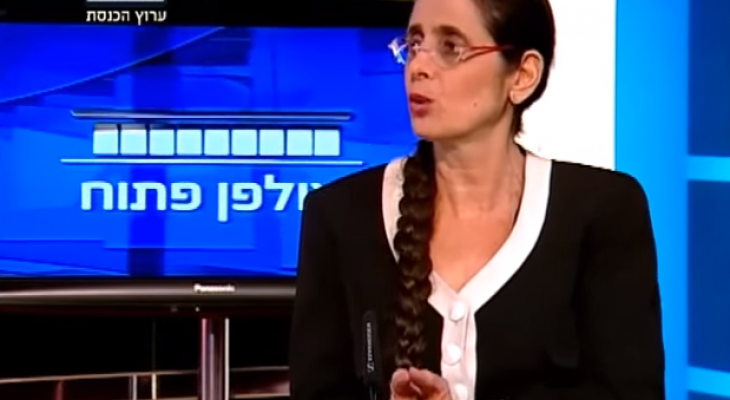 Israeli MP claims the Palestine Nation cannot exist 'because they can't pronounce the letter P'