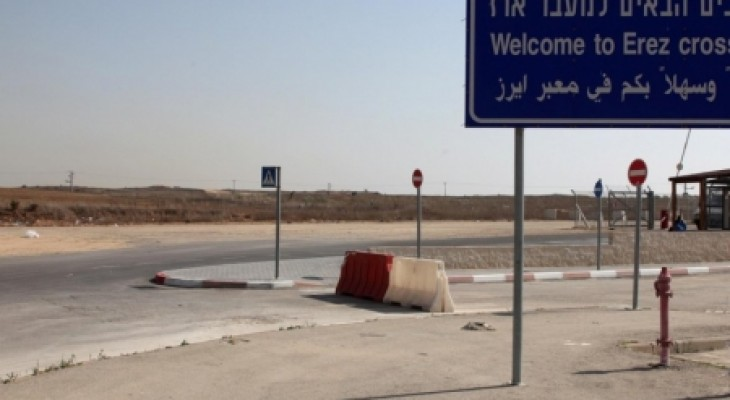 EU Delegation Barred from Entering Gaza