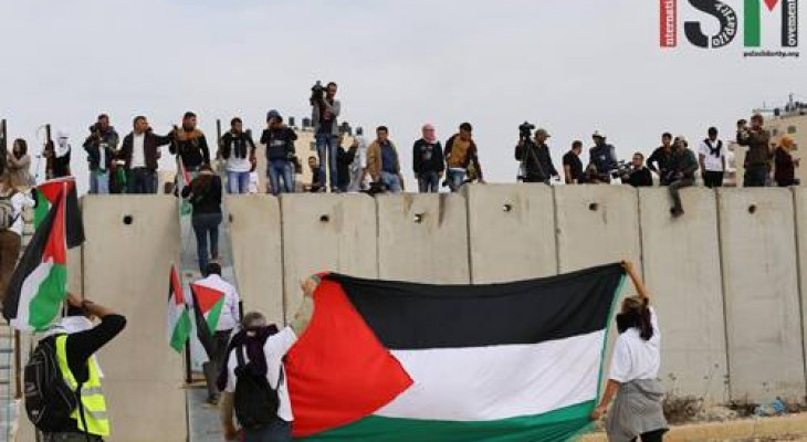 Calls for internationals to volunteer in Palestine