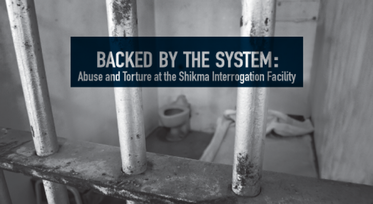 New report exposes ISA's interrogation system at Shikma Prison: Routine abuse is official policy