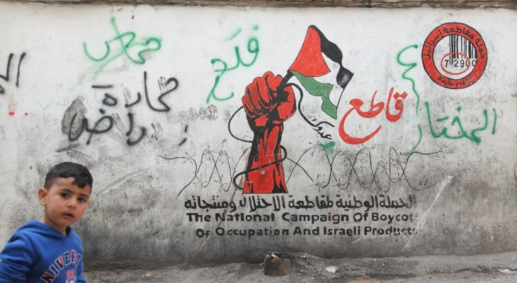 Acts of Resistance - Graffiti in Palestine's camps ( Images by Rich Wiles )