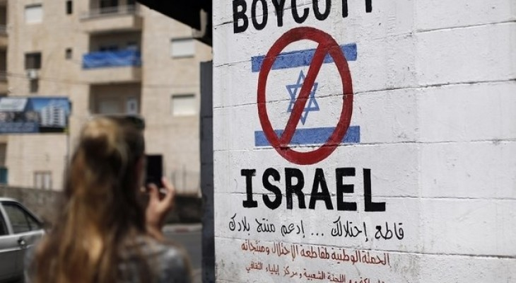 Obama signs into law anti-BDS trade agreement