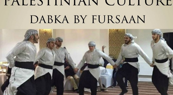 An Evening of Palestinian Culture: Dabka by Fursaan