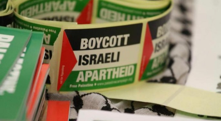 Israel and friends battle the boycott in Britain By: Ben White